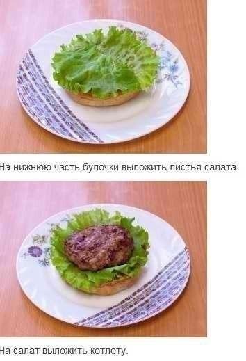 Спанч боб крабсбургеры рецепт