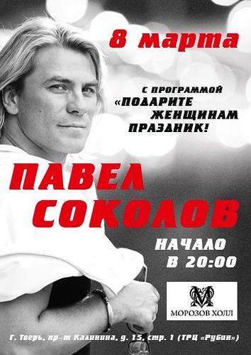 http://f.mypage.ru/a2fbd5588169e30b47dbbf06f8d1ef26_c0359446a54a1527384a00c418e78513.jpg
