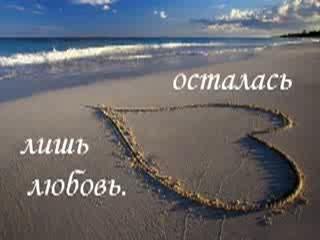 http://f.mypage.ru/a369c67b597e9d07facd66ff1e40d2ad_8fc5379ce723cf007320429d800ea381.jpg