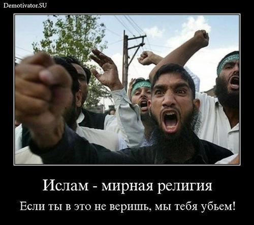 "Кадыров назвал Ходорковского ""врагом всех мусульман"" - Цензор.НЕТ 3477"
