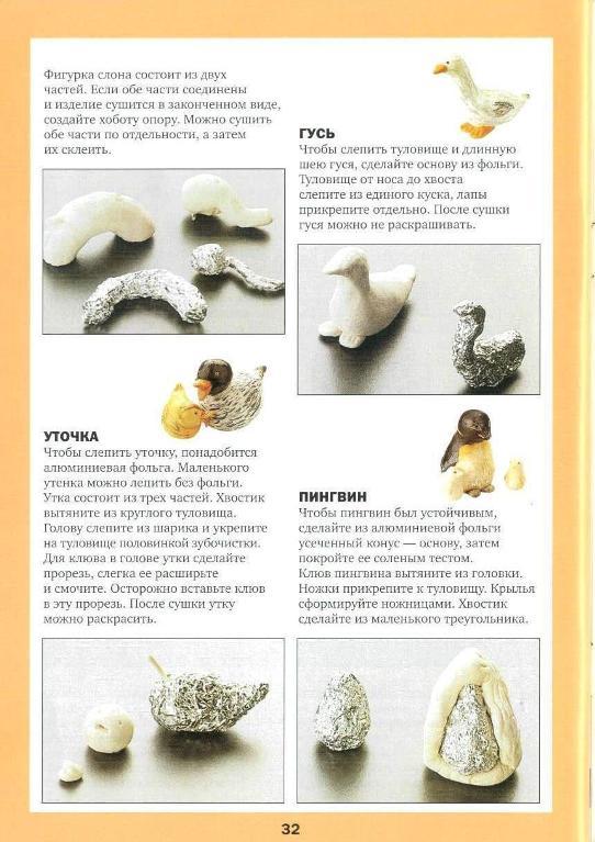 Поделки из соленого теста гуся
