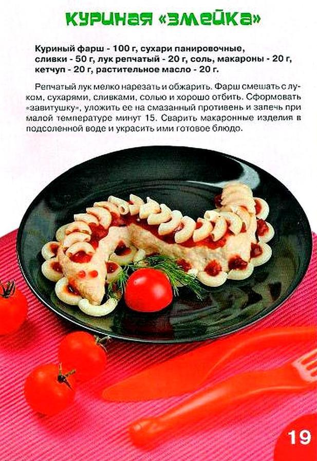 Баурсаки из творога рецепт пошагово