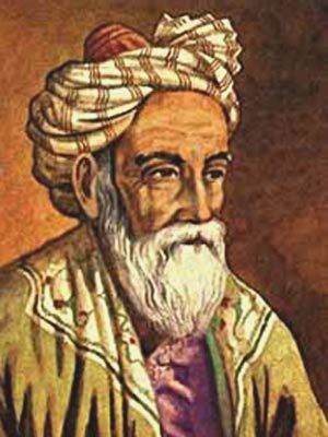 4 декабря 1131 умер философ Омар Хайям