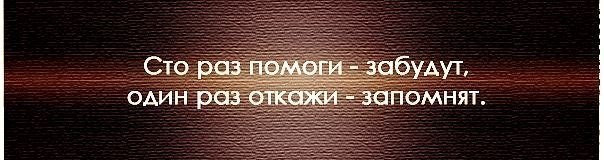 скачать песню ливни влад соколовский