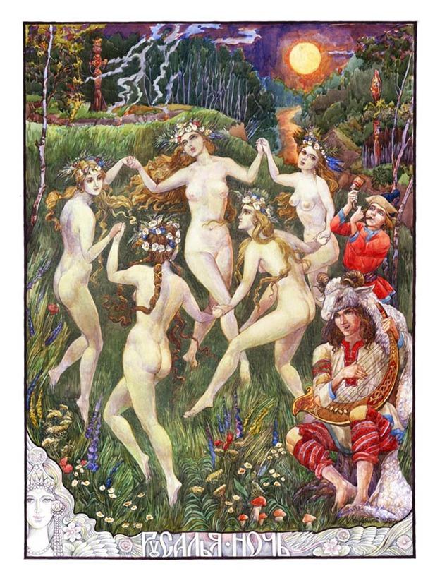 Секс в древних руссии