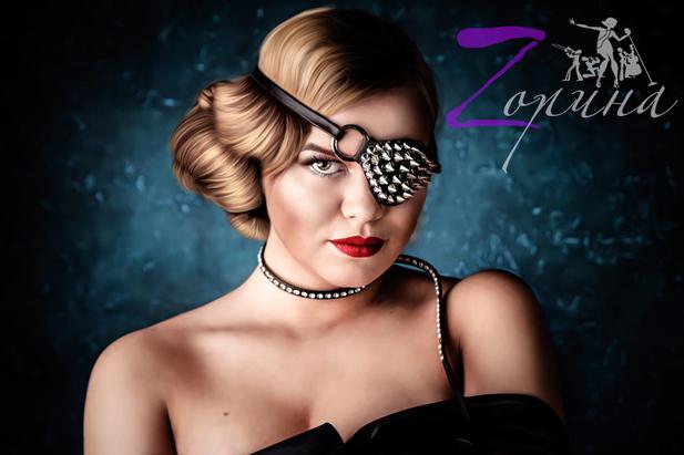 певица Зорина