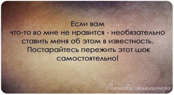 35) лися написал(а) вижу ты учитался  вусмерть ;) до булгакова добрался- это не к добру