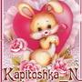 Kapitoshka_N