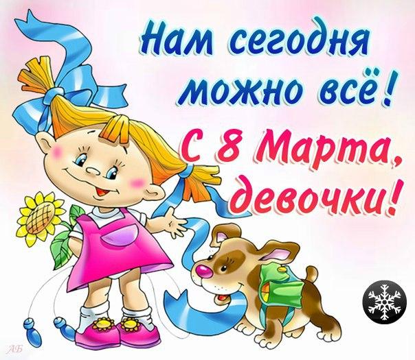 http://f.mypage.ru/b38a8a2420bfe46949018c863c816a1d_6bbaa732d8be6e0e853041553c329de5.jpg