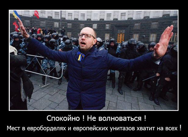 Россия должна обосновать отказ от ЗСТ с Украиной. Это нарушение международного права, - МИД - Цензор.НЕТ 5076