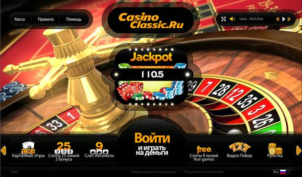 Игры казино для планшета