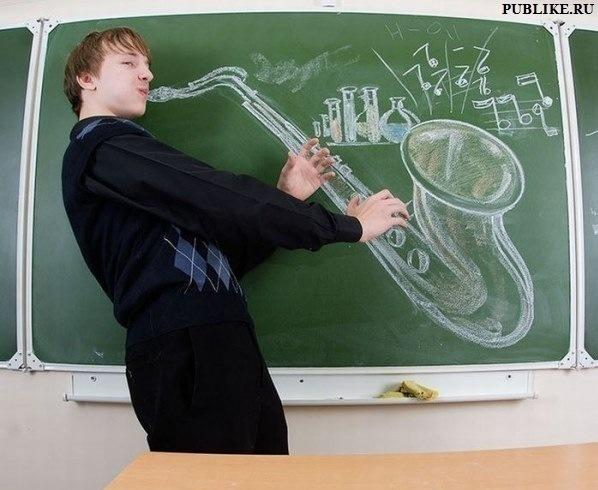 Как сделать классное в школе