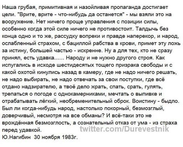 http://f.mypage.ru/c570ee3317ead0c66f6aff3088a9d079_9fbaf2d589bc26370f0f1b88230177cd.jpg