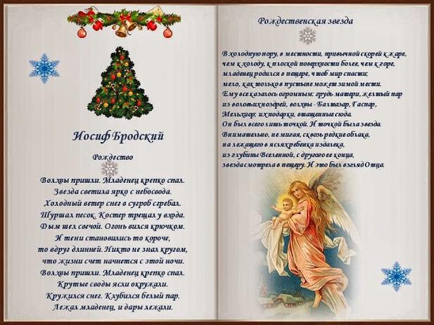 Фото / картинки рождество в европе - santatelevision