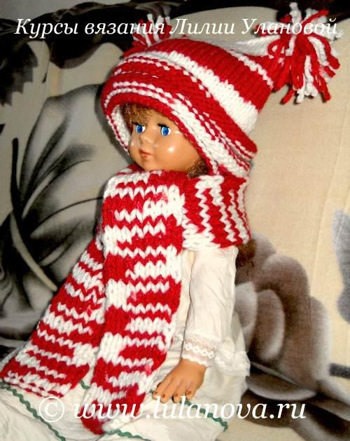 шарф и шапка спицами для новорожденных. комплект красно-белый.