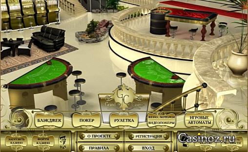 Особенность интернет казино grand casino уникальность правил азартных игр деньги отзывы о выигрышах в казино