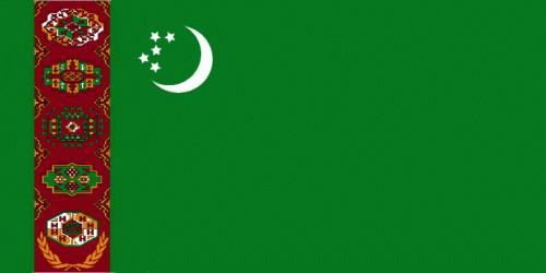 Картинки по запросу флаг Туркменистана