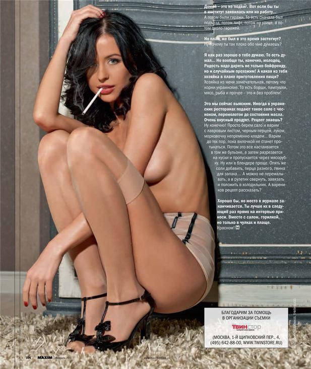 Мирослава Карпович голые папины дочки в Maxim 2011 (ФОТО) .
