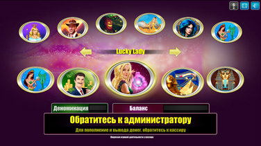 Играть Игры Казино Онлайн Бесплатно И Без Регистрации d3c08071c4233f786f27beb47057301a f5772360d0536c3d91c663d20760ffba