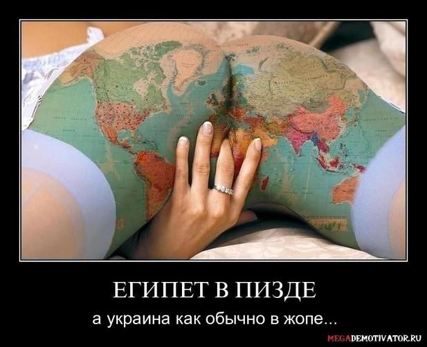 Сосет у двоих русских 27 фотография