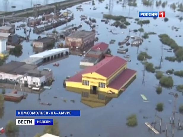 для погода сегодня комсамолск на амур единственный аэропорт Санкт-Петербурга