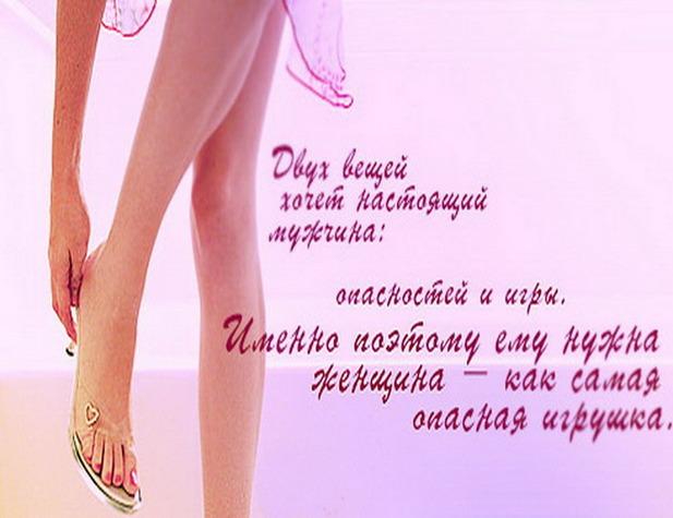 Я хочу, чтобы Вы улыбнулись. D85163fbfcee772f3d01ef3edc387e6e_aa8fe13455c4f573fbf85ea720cba55b