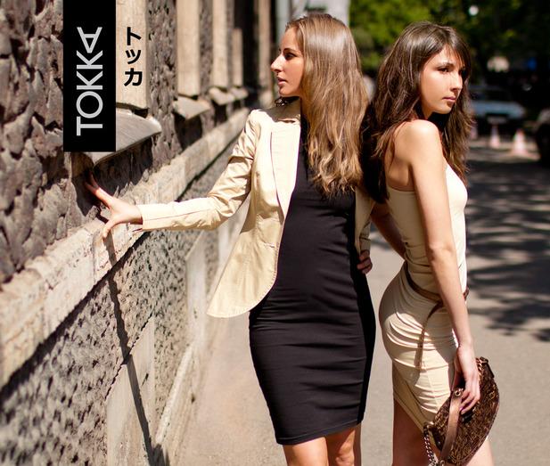 Платье с кружевами - интернет-магазин женской и мужской одежды и аксессуаров MyMag.su
