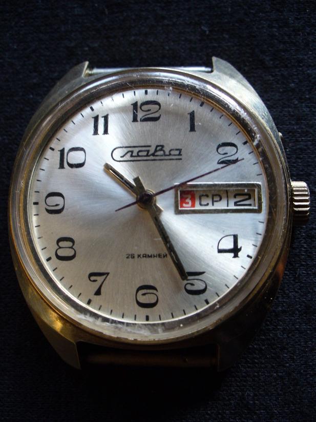 """Часы """"Слава"""" Сколько стоят интерестно ..."""