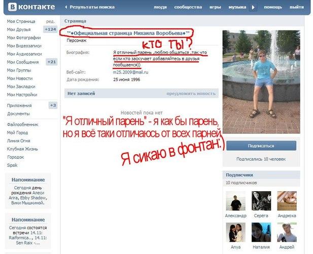 masturbiruet-dzhinsi-foto-huya-vkontakte-filmi-uchastiem-yani