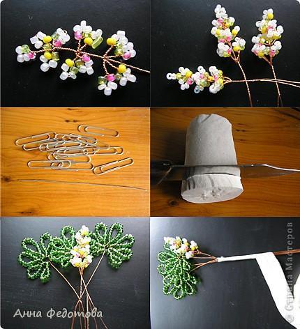 как сделать цветы из бисера для дерева липа схема