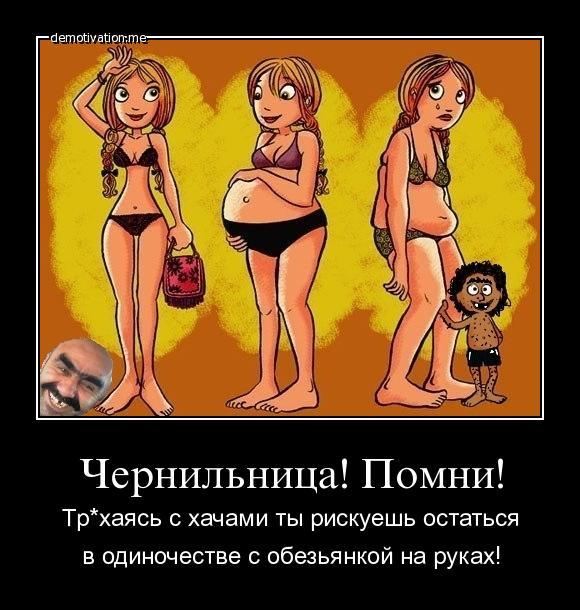 Частное фото русских блядей за границей 5 фотография