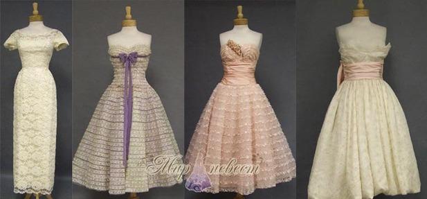 Свадебные платья в стиле 50 60 х каталог.