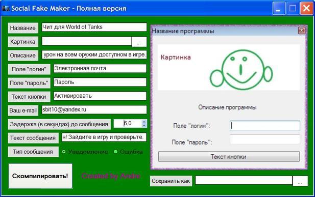 Стройка - TSGbelg20.ru