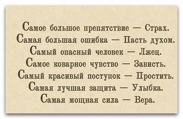goryachaya-liniya-seks-v-ukraine