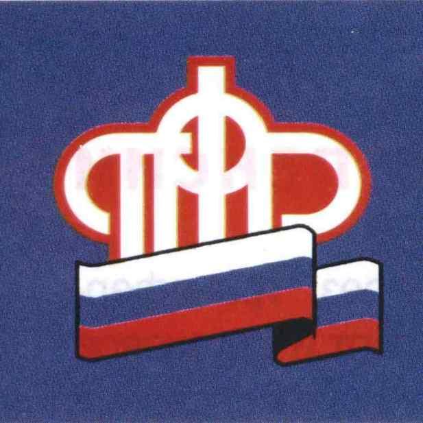 Вниманию руководителей предприятий, организаций и учреждений Рубцовска