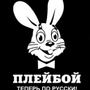 Трололош Джигурдяев