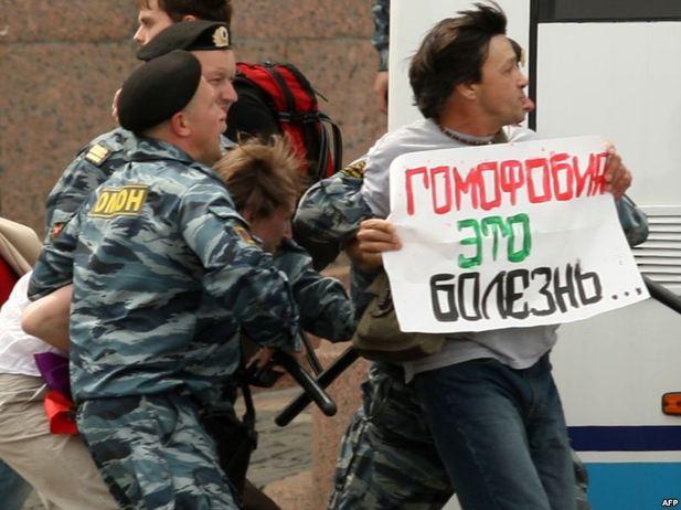 Запреты гей-парадов в Севастополе и Симферополе признаны законными Мосгорсу