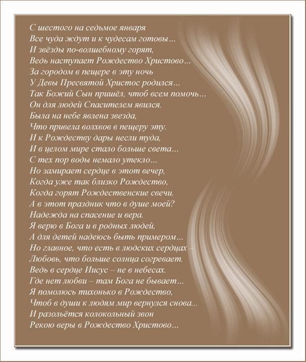 самом сердце самарина лабиринт стихи новые стоит вписать страховку