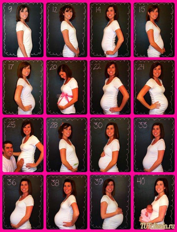 Как сделать фото при беременности