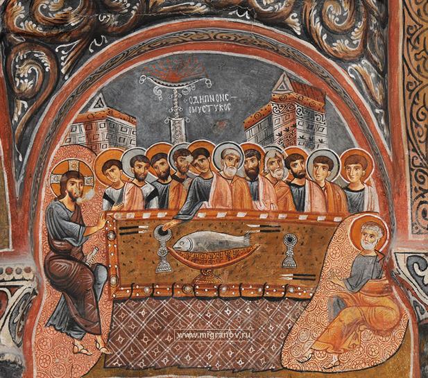 """Дикарём в Турцию  """" Фото Альбом Каппадокии  """"  """"Тайная Вечеря """" - фреска в Dark Church Вы можете купить это фото размером..."""