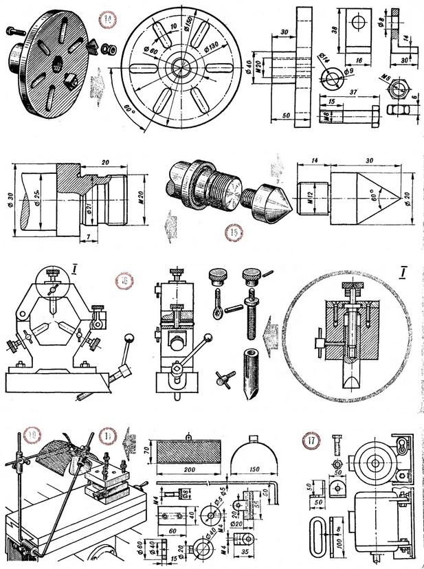 Как сделать токарный станок чертежи