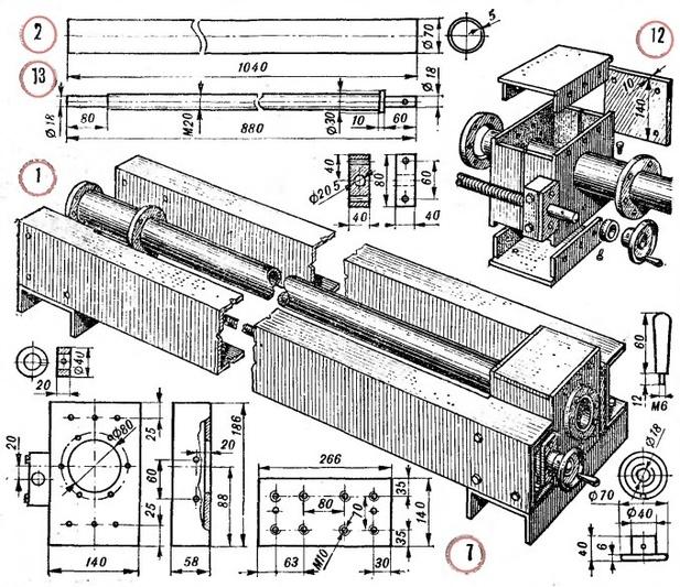 Токарный станок по металлу своими руками чертежи с размерами фото
