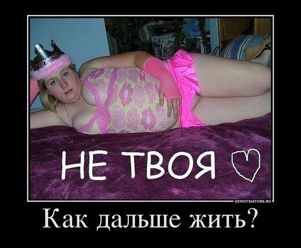 http://f.mypage.ru/fb572a0e63b5dc4c95e6a23513ce4061_b3646ad0382831a053d524a37ea7c4ac.jpg