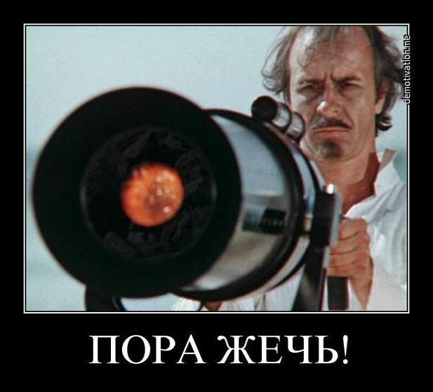 """""""Несмотря на то, что мы отпраздновали 25 лет нашей независимости, подлинное рождение государства происходит только сейчас"""", - Порошенко на встрече с украинской общиной в Эстонии - Цензор.НЕТ 3604"""