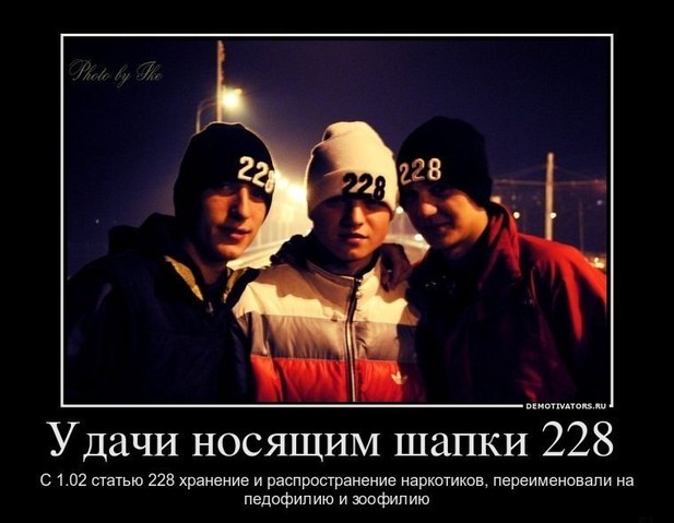 Расписание поездов: Нальчик - Москва, стоимость