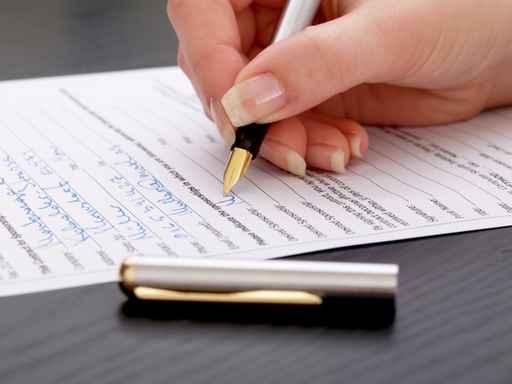 Заявление о приеме на работу по совместительству образец - d